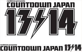 countdown japan 13/14